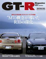 GTR_131_001_•Ž†OL